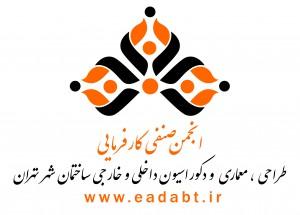 tagvim-list-1394-logo